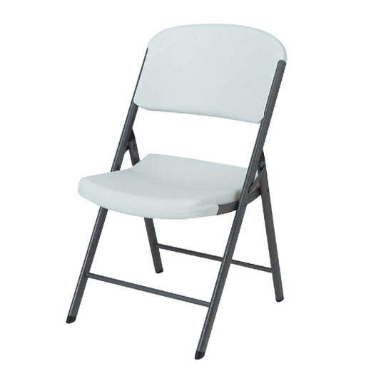 Lifetime Contoured Folding Chair, White